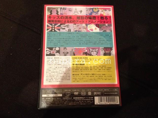 YOKOO FILMS ANTHOLOGY64-65 (2)