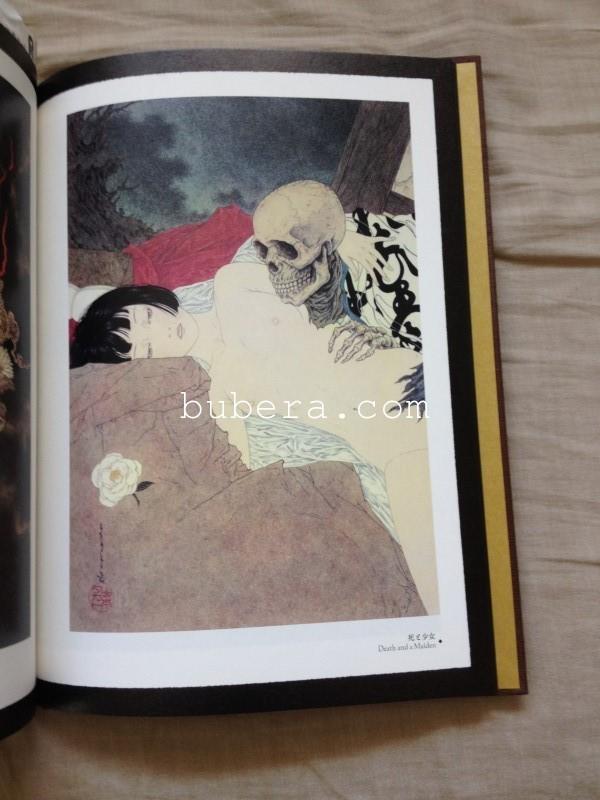 山本タカト - キマイラの柩 (エディシオン・トレヴィル) (5)
