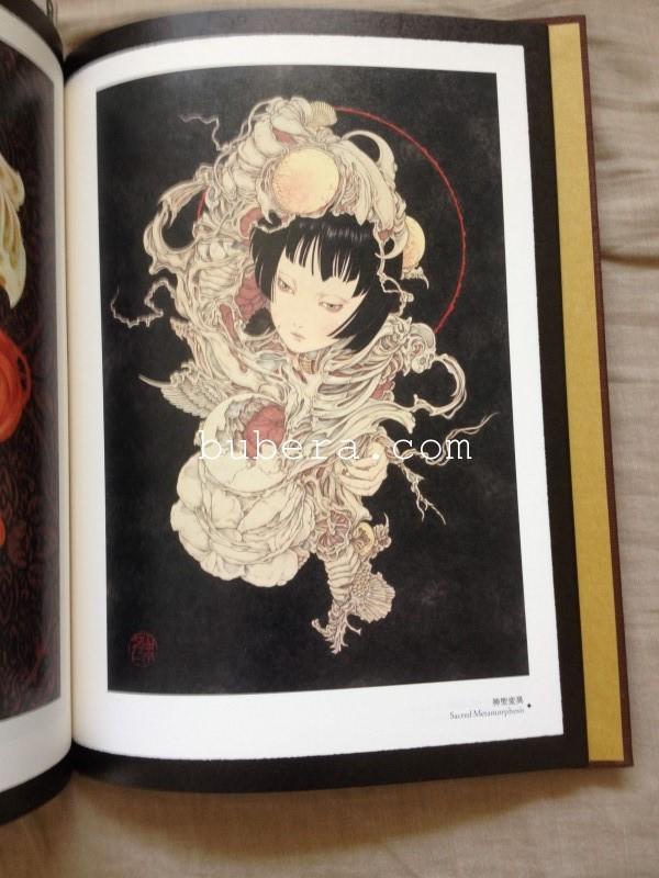 山本タカト - キマイラの柩 (エディシオン・トレヴィル) (4)