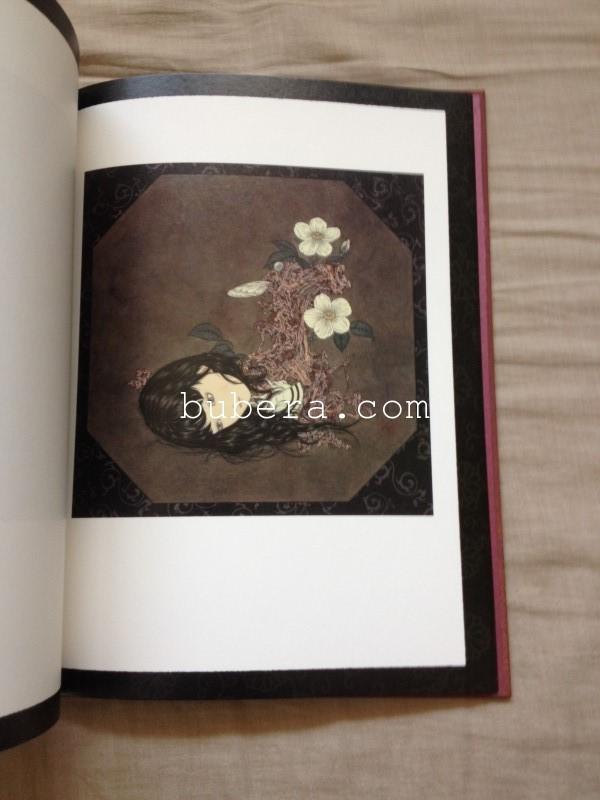 山本タカト - 殉教者のためのディヴェルメント (タコシェ) (6)