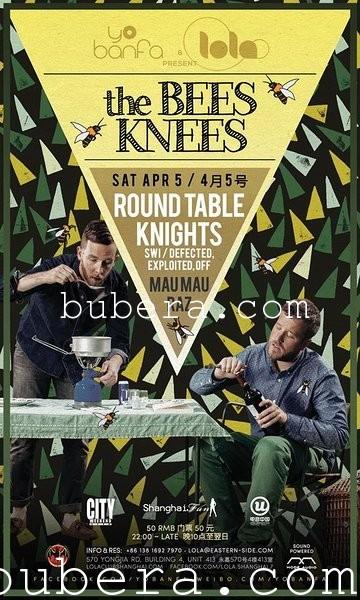Round Table Knights 2014-04-05 @ Lola (Shanghai, CN)