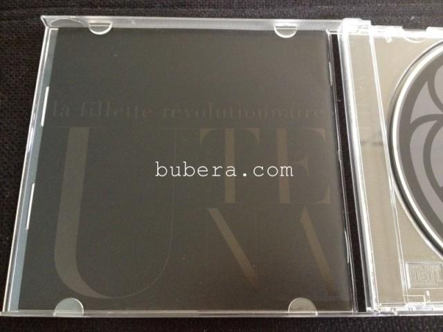 少女革命ウテナ - 天使創造すなわち光 J.A.シーザー CD (3)