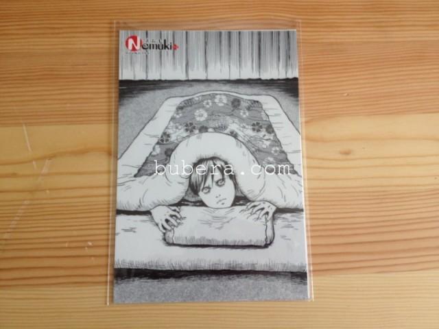 伊藤潤二 魔の断片 (Nemuki+コミックス) サイン会@ヴィレッジヴァンガード下北沢 (5)