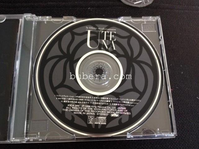 少女革命ウテナ - 天使創造すなわち光  J.A.シーザー CD (2)