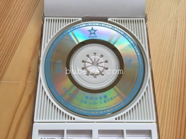筋肉少女帯 - 元祖高木ブー伝説 1989 CDシングル 丸尾末広デザイン (3)