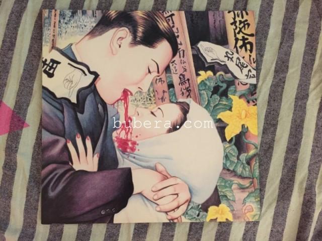 メリー 個性派ブレンド~黄昏編~ 2002 (1)