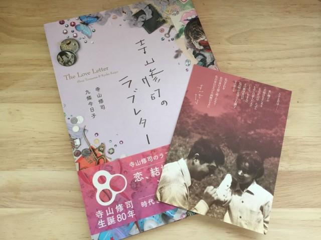 蘭妖子 × デリシャスウィートス (6)
