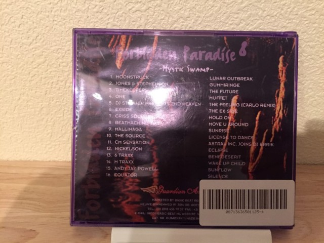 Forbidden Paradise 08 - Mystic Swamp (Guardian Angel) 1998 (3)