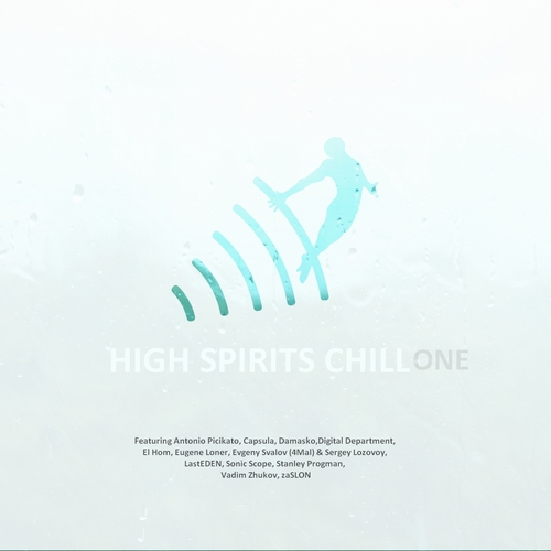 Vee Zed - High Spirits Chill One (2015) Jacket