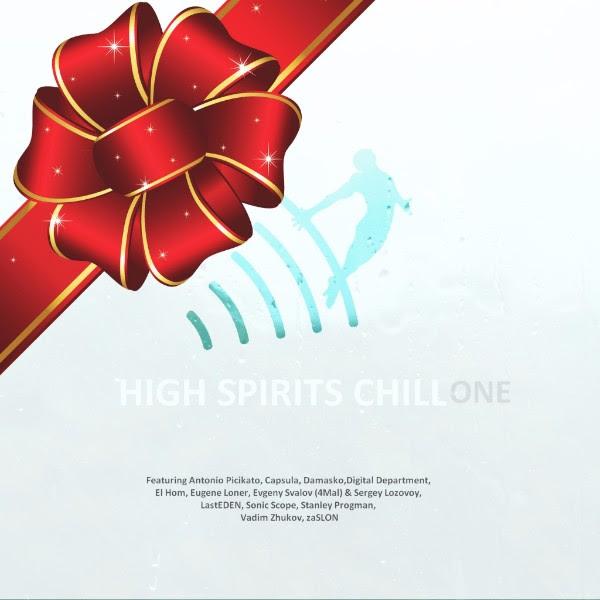 Vee Zed - High Spirits Chill One (2015) Mailmagazine