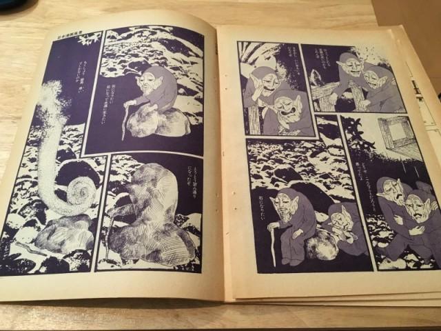 COM こむ 71年04月 Vol.5, No.04 (7)