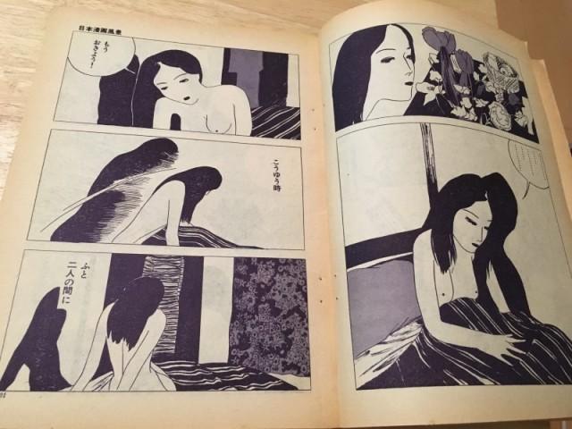 COM こむ 71年04月 Vol.5, No.04 (2)