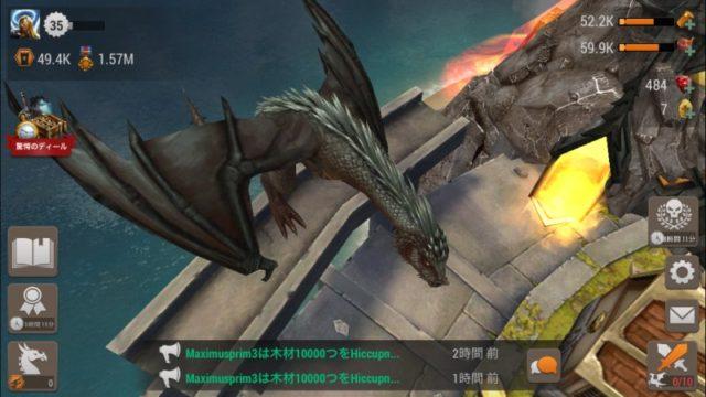基地のドラゴン (1)