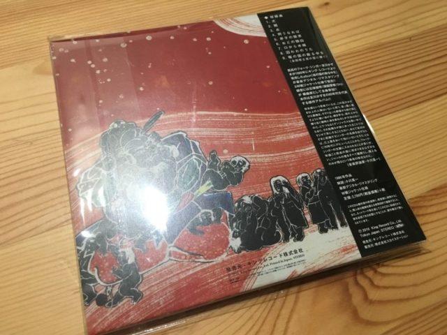 友川かずき - 桜の国の散る中を (紙ジャケット仕様) (2016)