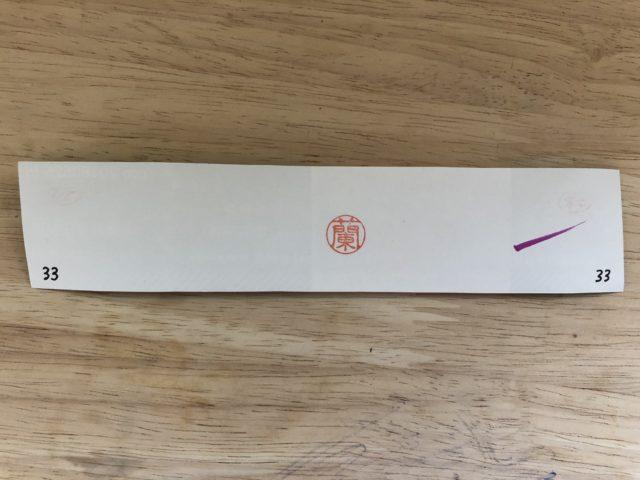 蘭妖子ライブin「シアターPOO」 (6)