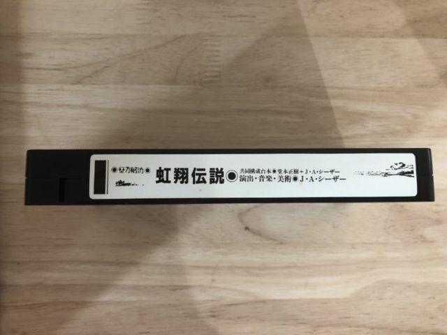 万有引力 第三回公演 19710721 虹翔伝説 浦安市文化会館 (4)
