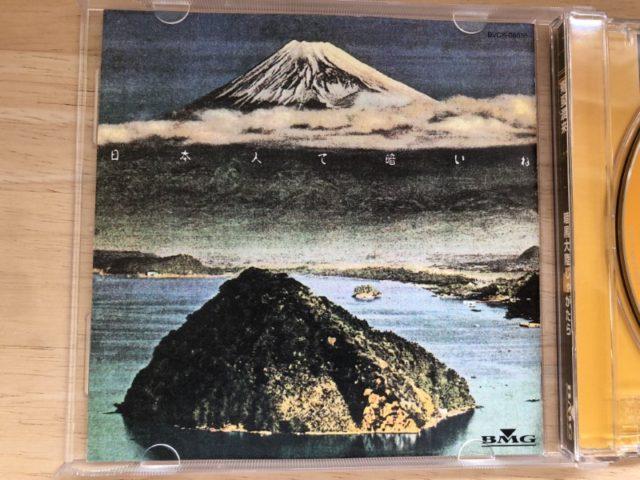 暗黒大陸じゃがたら - 南蛮渡来 1982 (3)