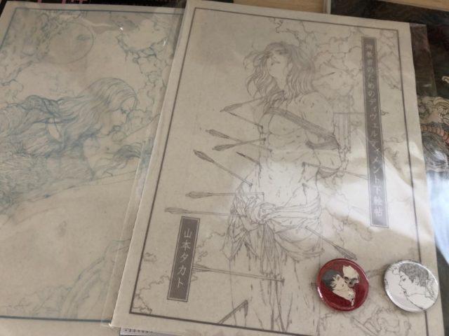 山本タカト展 「ノスフェラトゥ」 (5)