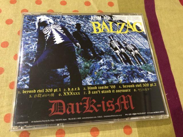 Balzac - Dark-ism (2)
