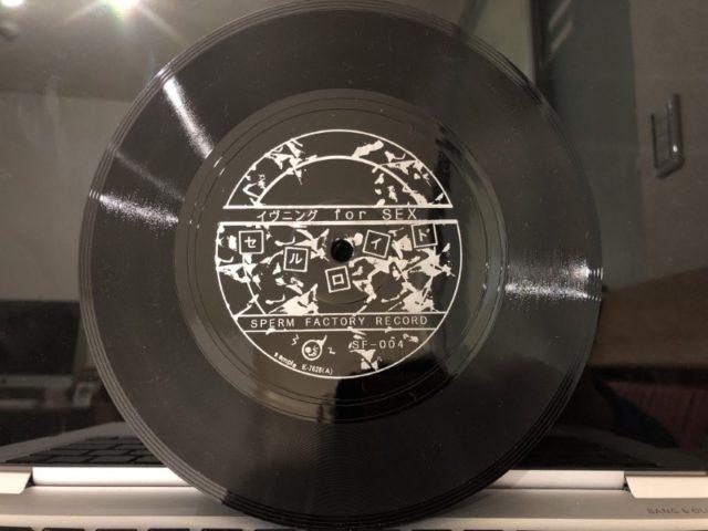 セルロイド - 分裂病者のダンスパーティー ソノシート 1986) (3)