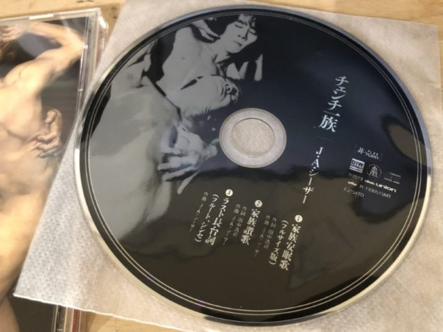 J・A・シーザー - チェンチ一族 2019 + 特典盤 (4)