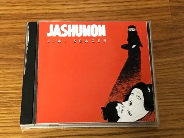 JASHUMON (SEIDR) (1)