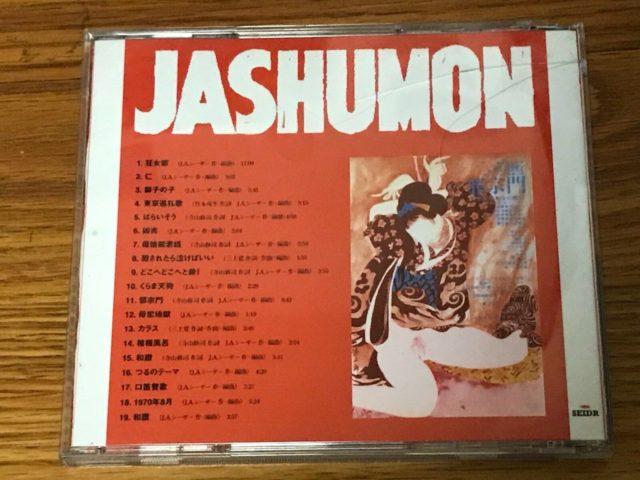 JASHUMON (SEIDR) (3)