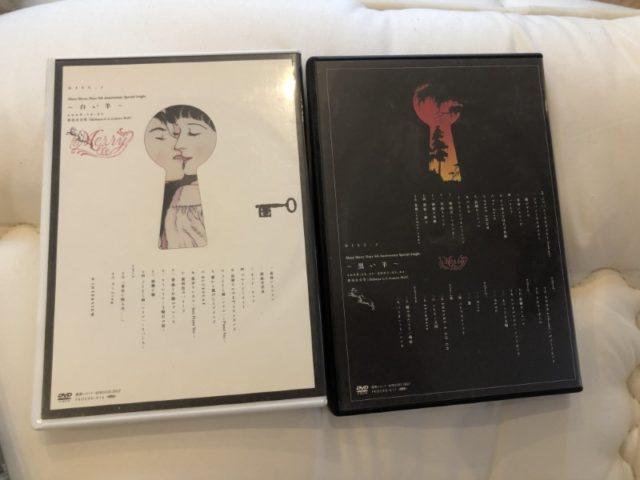 メリー Many Merry Days 5th 白い羊 黒い羊 DVD (2)