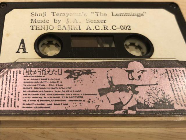 レミング (カセット) 1983 (4)