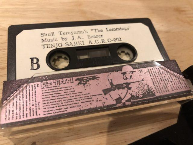 レミング (カセット) 1983 (5)