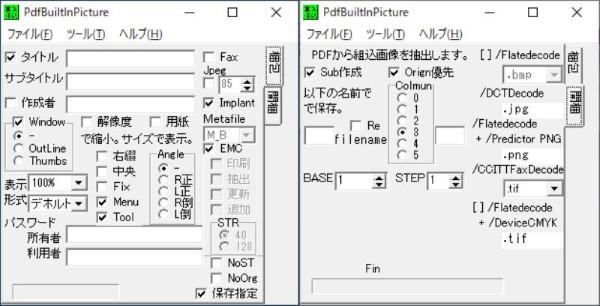 PDFBuildInPicture