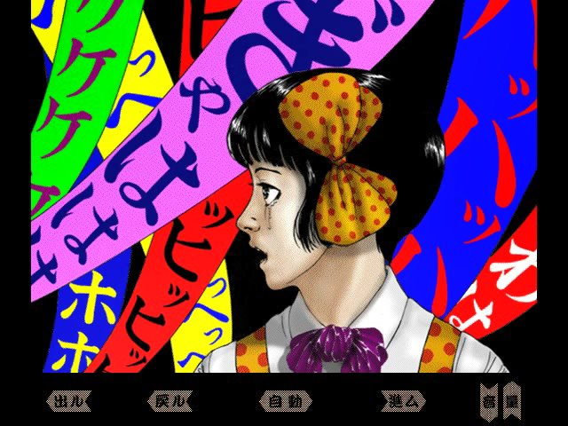 キネマCD-ROM 少女椿 大和堂35