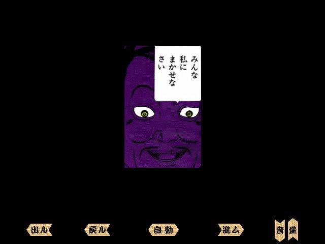キネマCD-ROM 少女椿 大和堂28