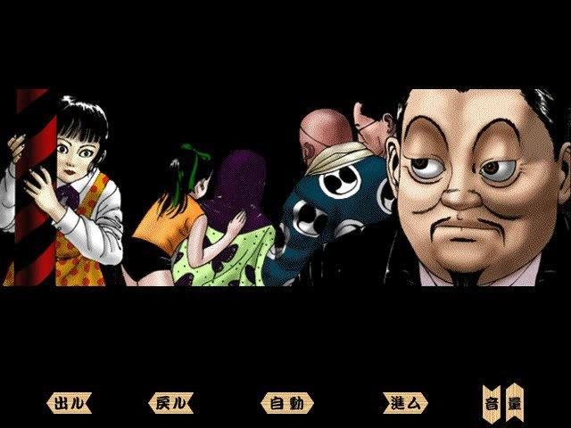 キネマCD-ROM 少女椿 大和堂29