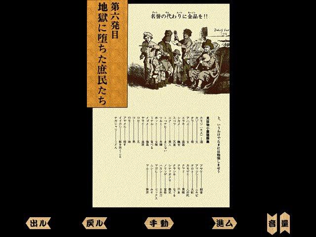 キネマCD-ROM 少女椿 大和堂14