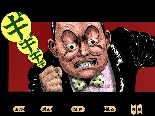 キネマCD-ROM 少女椿 大和堂18