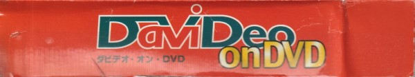 G Data / Holon - DaVideo on DVD package top